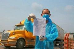 疫情下的广西中国到越南货运边境:货物贸易畅通 过境人员锐减