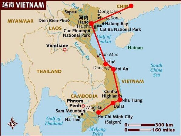 中国运输到越南物流费用